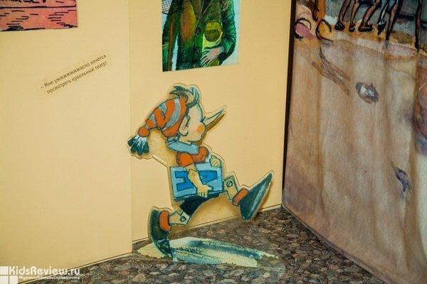 """""""Pino Pictures chapter#1"""", занятие для детей от 7 лет в Самарском литературном музее, Самара"""