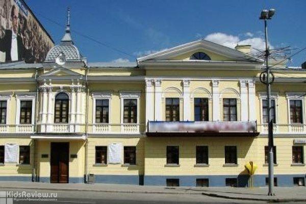 Учебный театр ЕГТИ, Екатеринбург