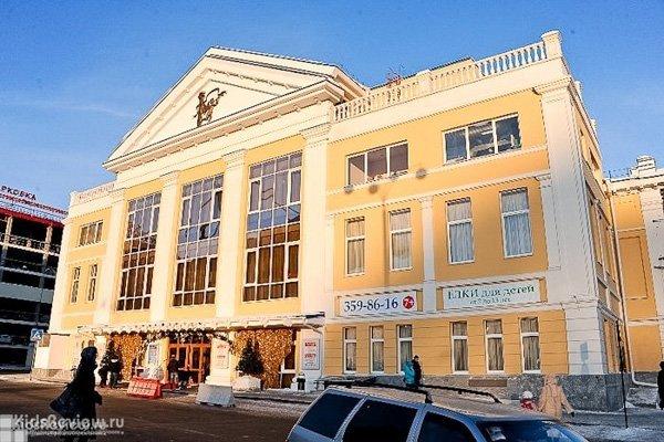 """""""Cinema концерт"""" для всей семьи в Детской филармонии, Екатеринбург"""