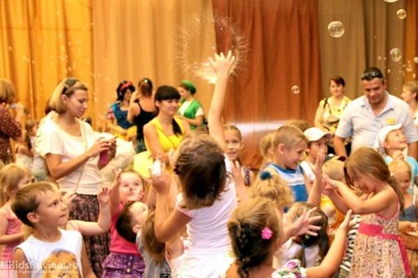 """""""Невеличка"""", театр и организация детских праздников в Калининграде"""