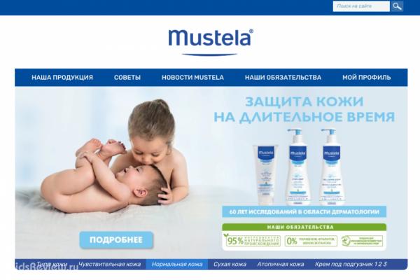 Laboratoires Expanscience, производитель гипоаллергенной косметики для мам и малышей Mustela