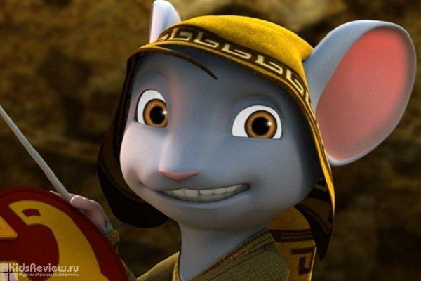 """""""Приключения мышонка 3D"""", мультфильм для детей в кинотеатре """"Гигант"""", Хабаровск"""