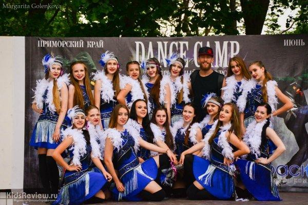 """""""Золотая рыбка"""", организация детского отдыха по всему миру, Владивосток"""