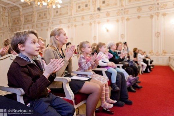 """""""Хочу все знать"""", музыкальная программа для детей от 6 лет в Зале органной и камерной музыки, Сочи"""