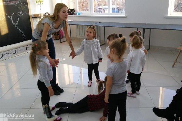 "Happy Kids, ""Хеппи Кидс"", школа моделей для детей от 3 до 12 лет, Самара"