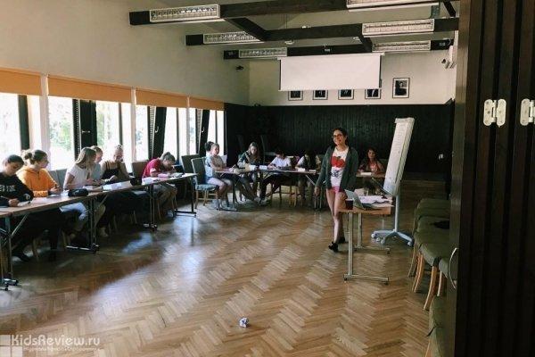 Bellnor, английский языковой лагерь для детей 10-17 лет в Эстонии