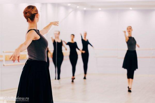 Balance, студия балета в Петрозаводске