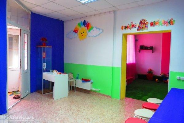 """""""Веселандия"""", игрововая комната, аренда помещения для праздника, Новосибирск"""