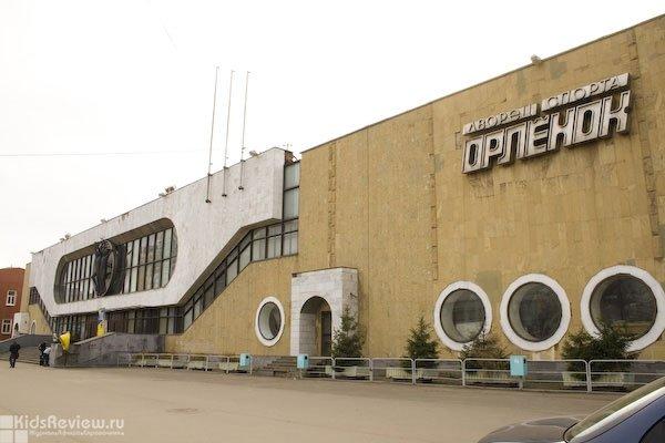 """""""Орленок"""", дворец спорта и каток в Перми"""