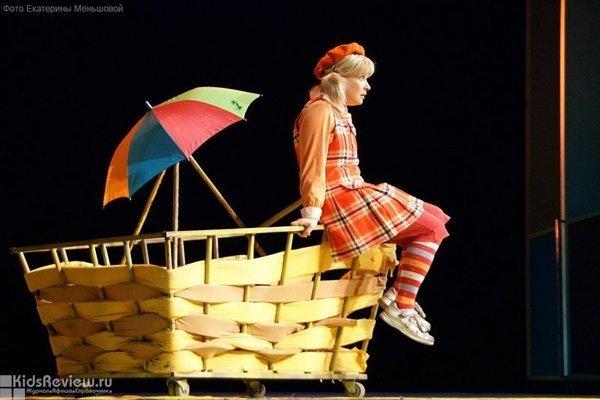 """""""Волшебник Изумрудного города"""", спектакль для детей от 6 лет в РАМТе, Москва"""