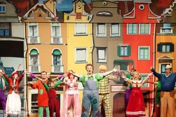 """""""Карлсон, который живет на крыше"""", спектакль для детей от 6 лет в Самарском театре оперы и балета, Самара"""