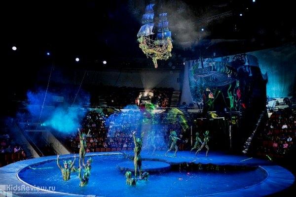 """""""Водная феерия"""", представление для детей от 2 лет и взрослых в Самарском цирке, Самара"""