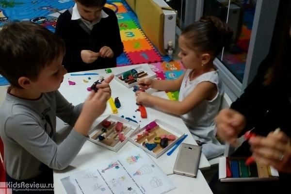 """""""Вверх"""", детский центр в Карасунском округе, Краснодар"""