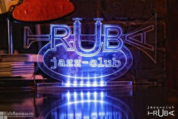 """""""Труба"""", джаз-клуб в Новосибирске"""