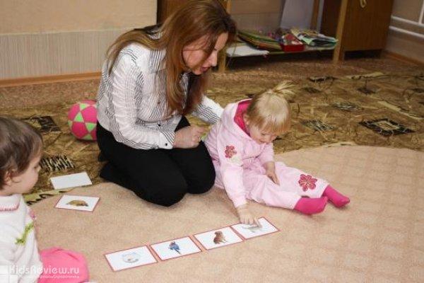 """""""Бэби смайл"""", центр раннего развития ребенка в Октябрьском районе, Новосибирск"""