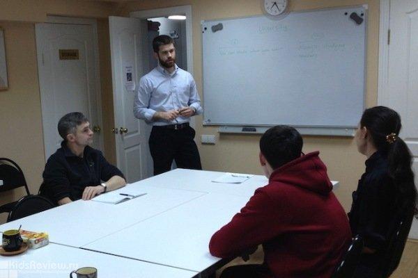 Lingua Progress, центр английского языка, детские группы, Казань