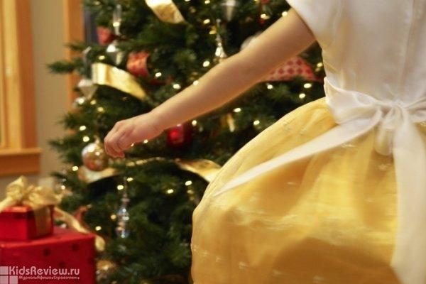 """""""Рождественский бал"""", праздничная программа для детей 4-7 лет в центре """"Дерево Сказок"""" в Москве"""
