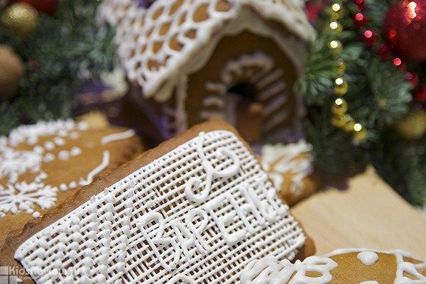 """Новый год для взрослых и детей в семейном ресторане """"Варенье"""", Самара"""