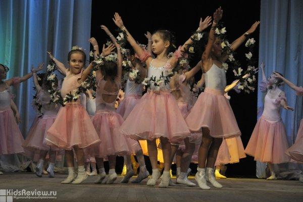 День открытых дверей для детей 3-18 лет и их родителей в Школе хореографического искусства Пермской государственной академии искусства и культуры, Пермь
