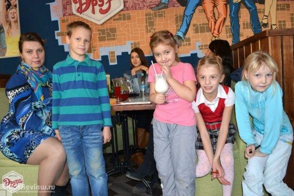 """""""Диско супер-стар"""", детская вечеринка в кафе """"Друзья"""", Екатеринбург"""