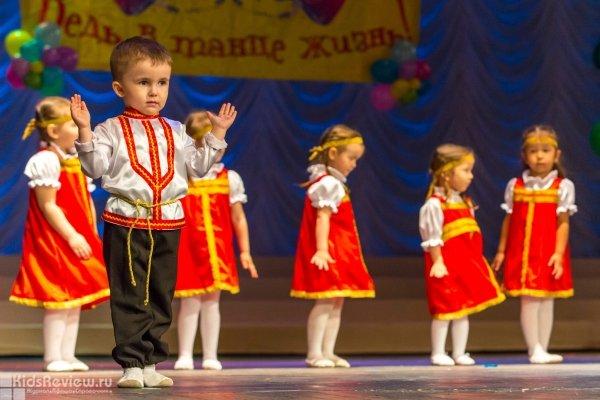 """""""Башмачок"""", детский хореографический ансамбль, школа танцев для детей от 2 до 8 лет в Дёмском районе, Уфа"""