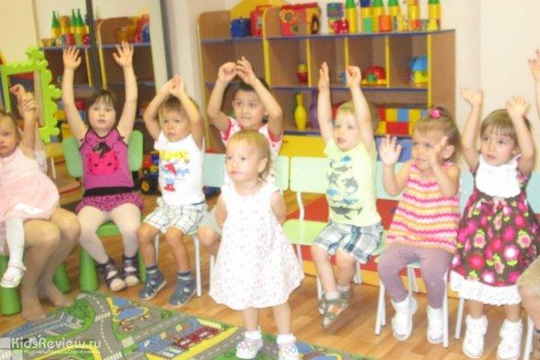 """""""Сказочный мир"""", частный сад для детей от 1 года 3 месяцев до 6 лет в Железнодорожном районе, Екатеринбург"""
