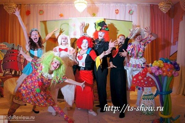 """""""Театр Сказочного Шоу"""", выездной театр, мастер-классы, спектакли и шоу для детей в Москве"""