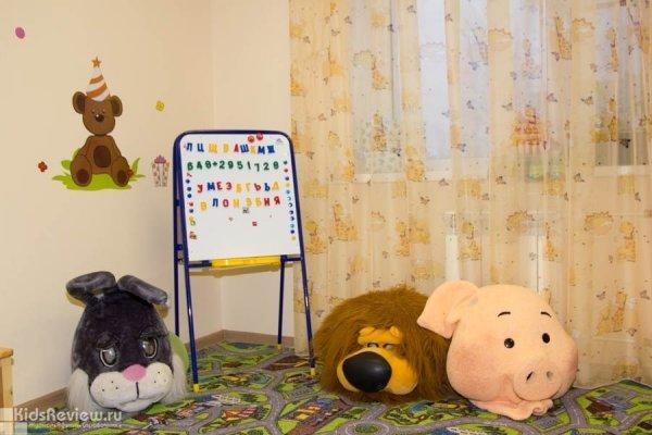 """""""Конфетти"""", центр раннего развития, частный детский сад для детей от 1 до 11 лет, Петрозаводск"""