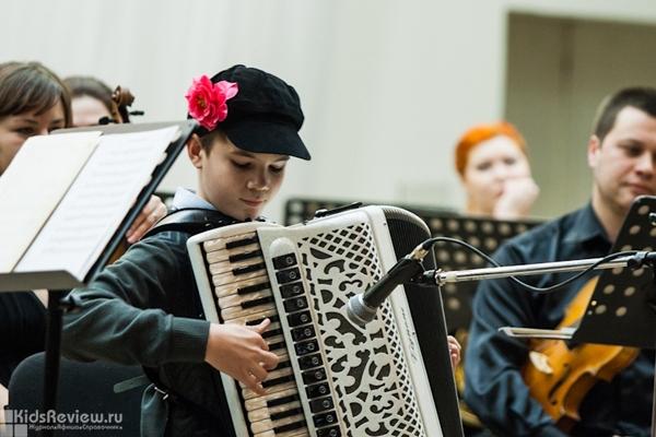 Детская музыкальная школа им. Г. Свиридова в Петрозаводске
