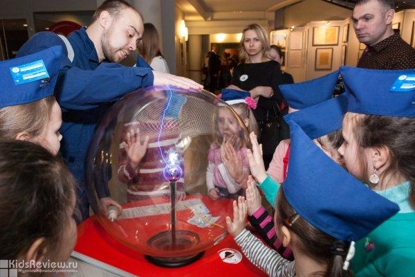 Детский день рождения в Планетарии Москвы - праздник в космическом стиле, интерактивные программы для детей 5-12 лет