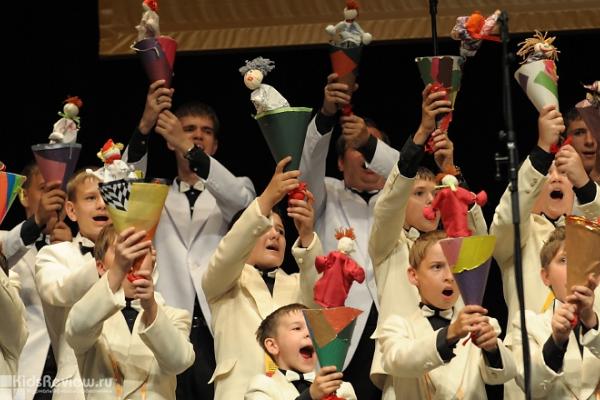 Концерт капеллы мальчиков и юношей Детской филармонии в Свердловской государственной детской филармонии, Екатеринбург