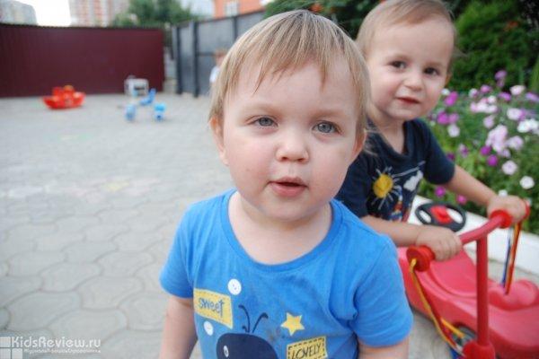 """""""Маша и медведь"""", частный детский сад в Пашковском микрорайоне, Краснодар"""