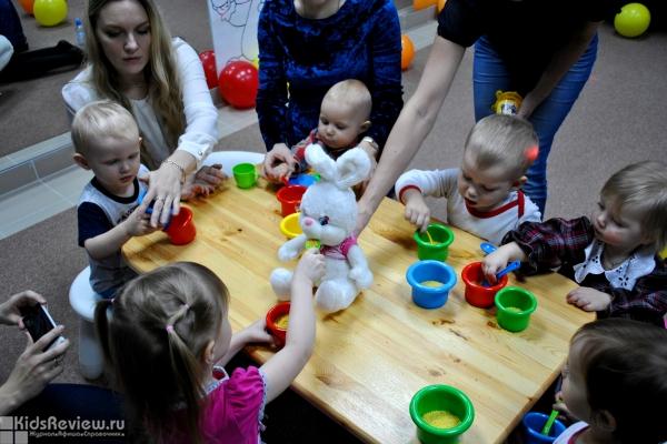 """""""Совушка"""", детский клуб для детей от 9 месяцев в Курчатовском районе, Челябинск"""