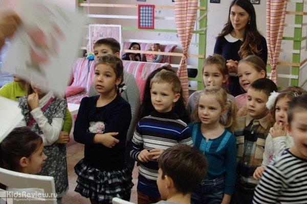 Head Made, школа английского языка, подготовка к экзаменам, английский для детей в Западном округе, Краснодар