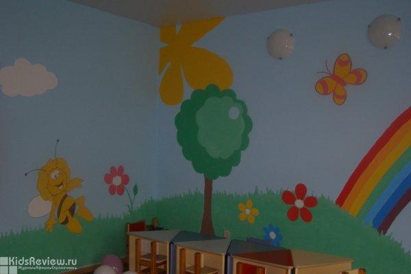 Домашний детский сад для детей от 1 года на Автозаводе, Нижний Новгород