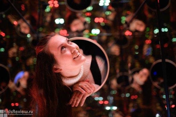 """""""(Снег)^3"""", новогоднее эксперимент-шоу, зимний мастер-класс, экскурсия по музею, зеркальные экспонаты в Ньютон Парке, Красноярск"""