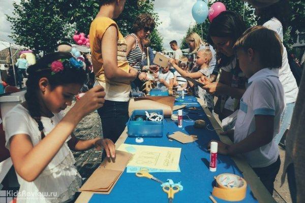 """""""Пища для ума"""", книжно-кулинарная ярмарка с детской программой в Музеоне, Москва"""