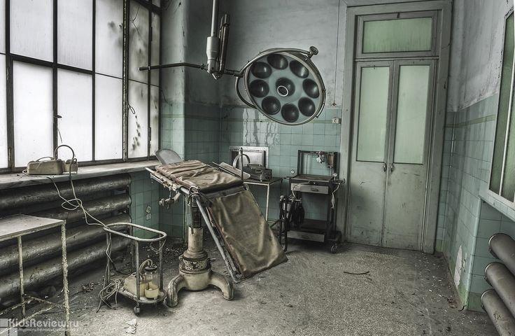 """IQuest - """"Квест в реальности"""", живые квесты для подростков от 14 лет и взрослых в Томске"""