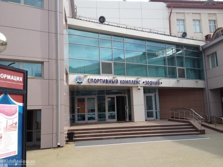 """СК """"Зодчий"""", спортивный комплекс, бассейн и концертный зал при ТюмГАСУ, Тюмень"""