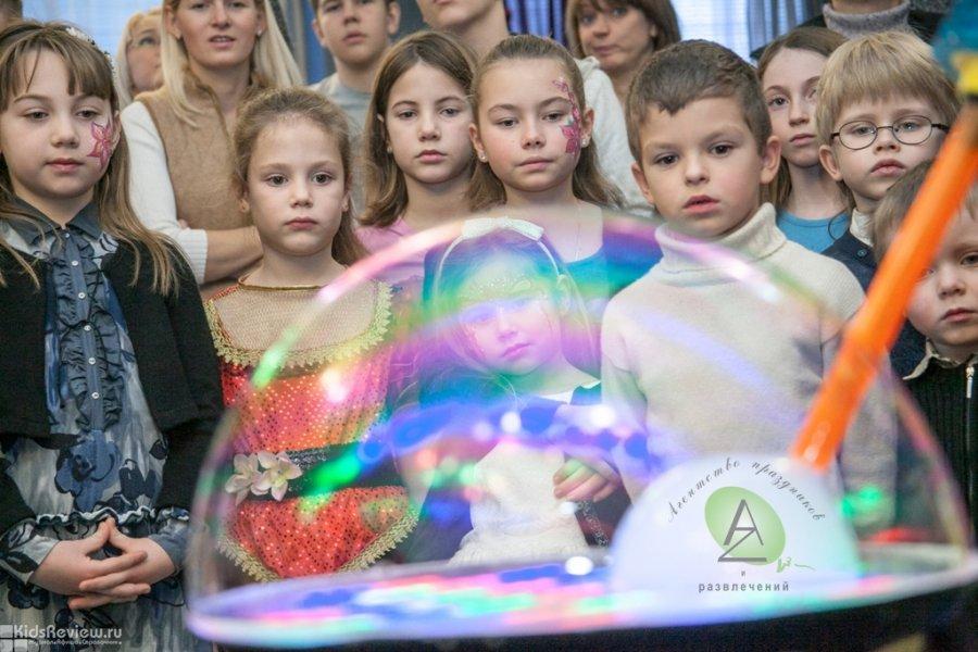 AZ, агентство праздников и развлечений в Москве