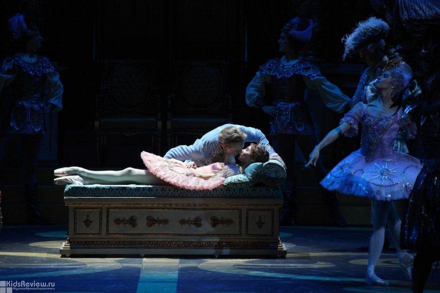 спящая красавица фото балет