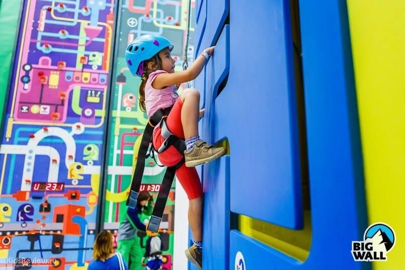 """Big Wall KIDS, """"Биг Вол Кидс"""", скалолазные аттракционы для детей в ТРЦ """"Весна"""" в Москве"""