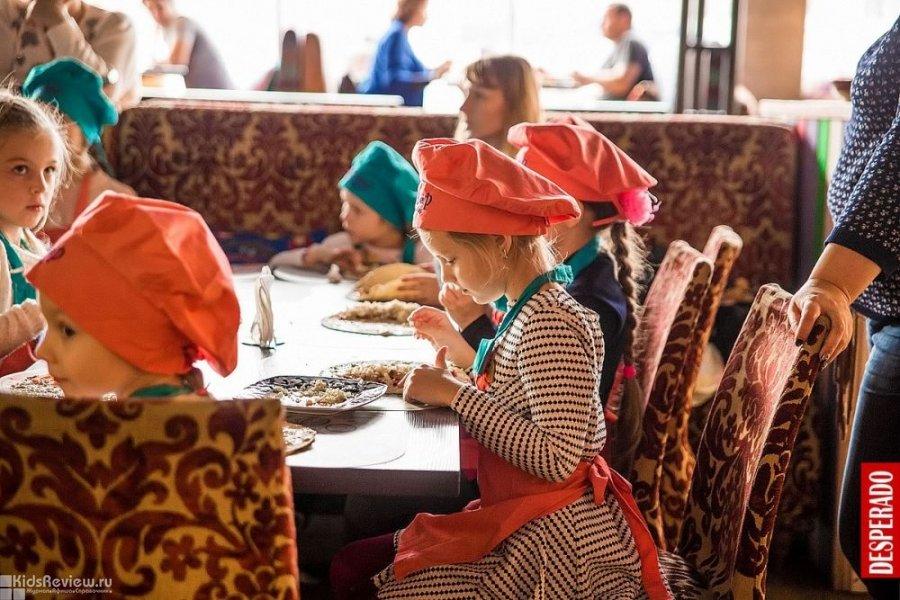 """""""Ковер"""", чайхана-бар на Ватутина в Новосибирске"""