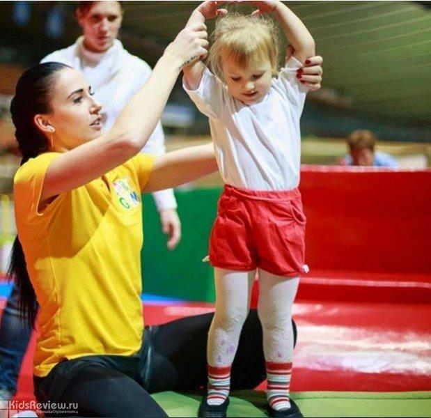 Baby Gym, детский гимнастический центр в Сокольниках, Москва