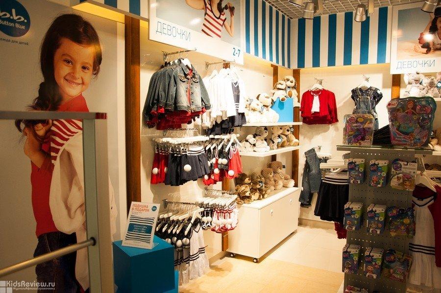 """Button Blue, """"Баттон Блю"""", магазин детской одежды в ТРЦ """"Отрада"""", Москва"""
