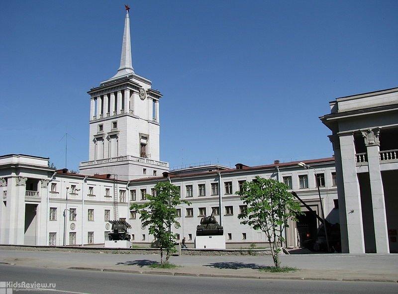 Окружной дом офицеров в Екатеринбурге