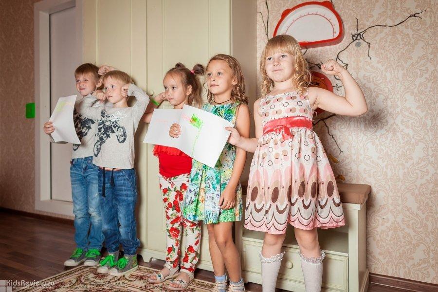 """""""Киндер-Квест"""", квесты в реальности для детей 5-10 лет, детские праздники """"под ключ"""" в Москве"""