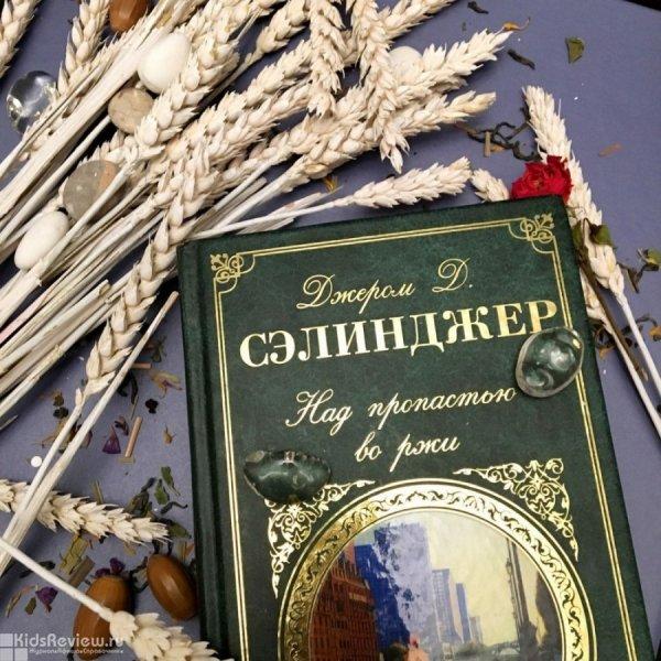 """""""Чук и Гек"""", книжный магазин и развивающие занятия в Новосибирске"""