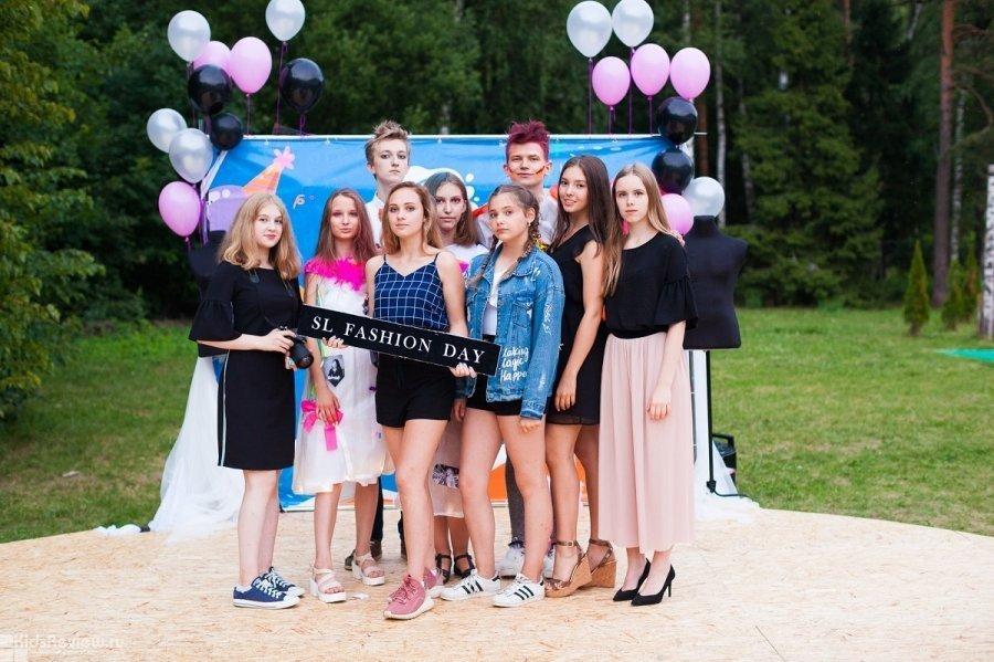 """""""Счастливые лица"""", квест-лагерь для детей от 6 до 16 лет в Подмосковье"""