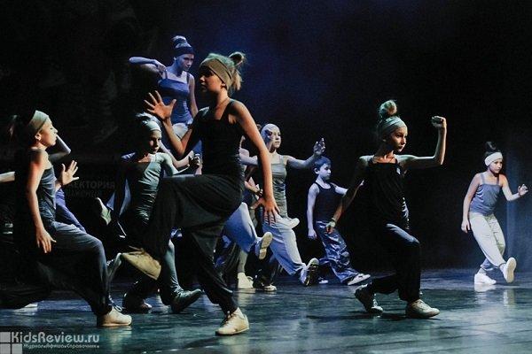 """Vortex, """"Вортэкс"""", театр-школа современного танца для детей и взрослых, центр раннего развития на Водном стадионе, Москва"""